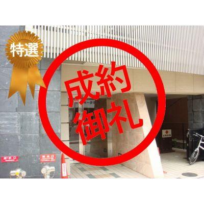 6月24日掲載 エイペックス松屋町ヴァンデュール 900万円 8.93% (9�D)