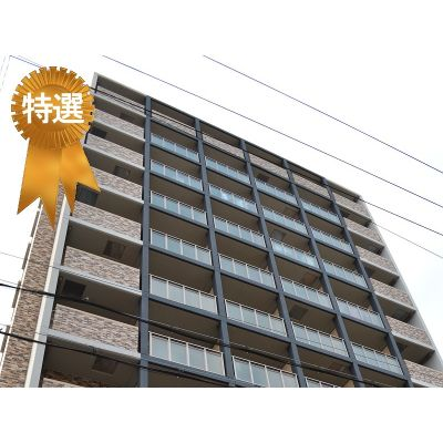 10月14日掲載 アスヴェル梅田WEST 1,280万円 6.09% (12�M)