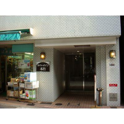 ダイドーメゾン本町 650万円 9.04% 本町駅徒歩4分、阿波座駅徒歩2分