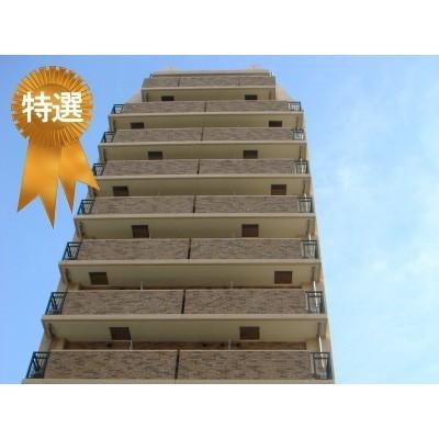 3月7日掲載 ジュネーゼグラン心斎橋東 1,200万円 6.50% (12�F)
