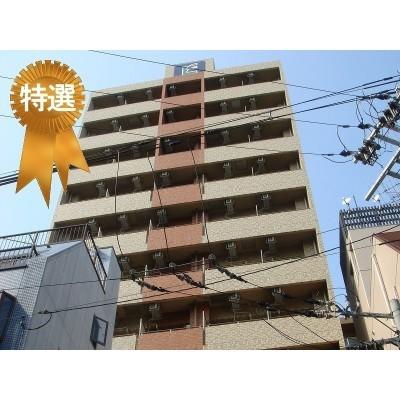 エステムコート新大阪�Xソレックス 1,080万円 6.77% 西中島南方駅徒歩6分