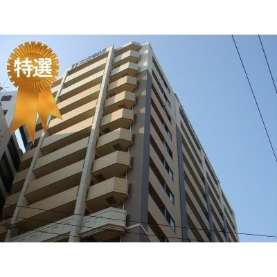 プレサンス新大阪ステーションフロント 1,050万円 7.42% 新大阪駅徒歩2分