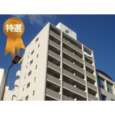 4月15日掲載 アドバンス西梅田2 1,300万円 6.18% (13�M)