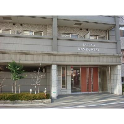 エスリード難波WEST 1,480万円 5.94% JR難波駅徒歩5分