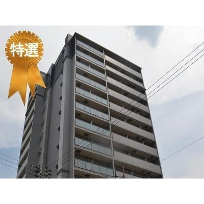 エスリード福島WEST 1,400万円 5.35% 福島駅徒歩4分