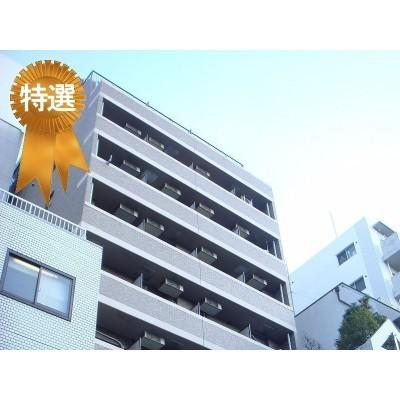 プレサンス難波東 830万円 7.51% 四天王寺前夕陽ヶ丘駅徒歩8分