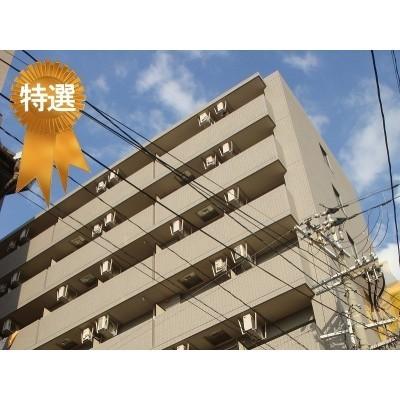 プレサンス阿倍野阪南町 800万円 7.50% 昭和町駅徒歩4分