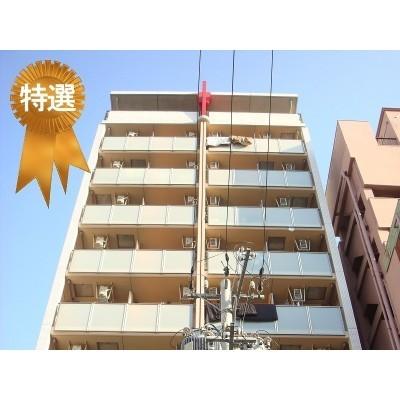 CQレジデンス大阪WEST 870万円 7.58% 九条駅徒歩4分