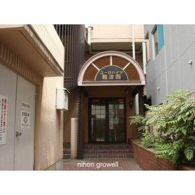 ユーロハイツ難波西 894万円 11.00% 桜川駅徒歩2分