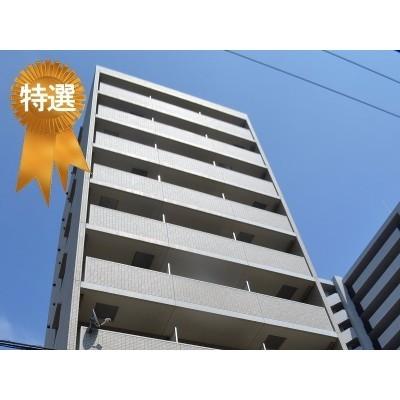 ジュネーゼグラン福島Noda 1,380万円 6.08% 海老江駅徒歩7分、野田駅徒歩7分