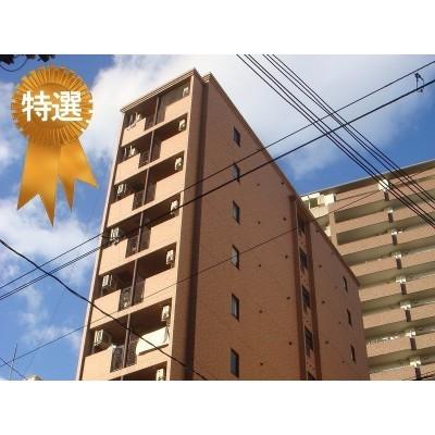 エステムコート大阪城南�U 980万円 6.91% 谷町六丁目駅徒歩1分