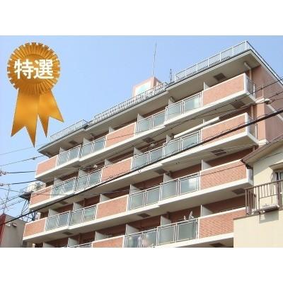 デ・リード塚本駅前 500万円 10.08% 塚本駅徒歩6分