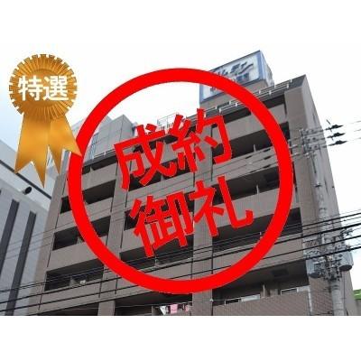 8月10日掲載 サムティ中之島公園南 1,050万円 7.32% (10�Q)