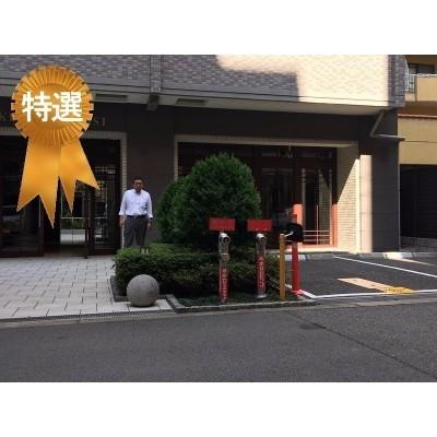 10月10日掲載 エスリード北浜EAST 1,280万円 6.59% (12�O)
