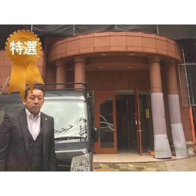 10月17日掲載 エステムコート新大阪�Xソレックス 1,050万円 6.96% (10�@)