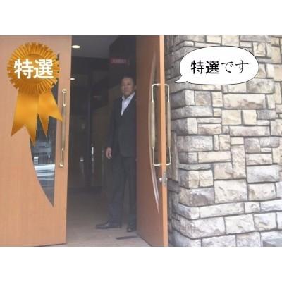 10月23日掲載 サムティ心斎橋EAST 1,090万円 6.60% (10�A)