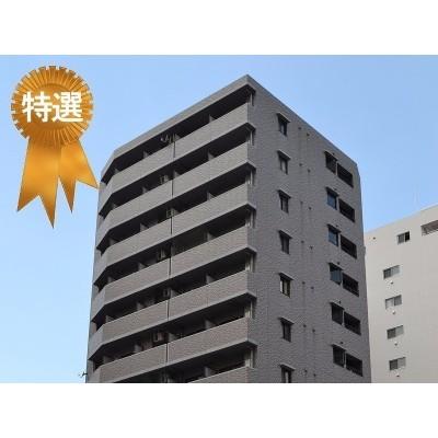 エスリード同心第3 980万円 7.10% 天満駅徒歩8分