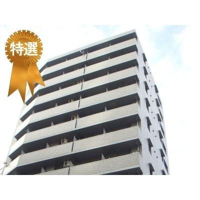 2月26日掲載 エスリード同心第3 980万円 7.10% (9�Q)