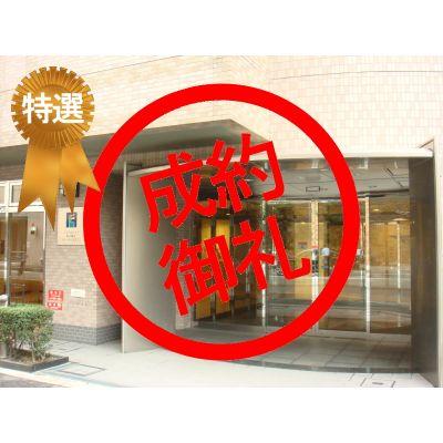 特選物件 エステムコート新大阪�Vステーションプラザ 940万円 7.69% 新大阪駅徒歩4分