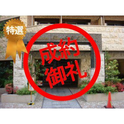 特選物件 プレサンス心斎橋リベルタ 1,230万円 6.65% 堺筋本町駅徒歩4分 (12�A)