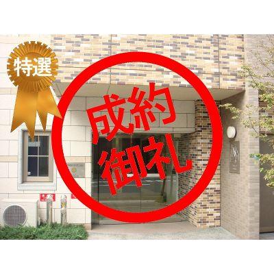 特選物件 アスヴェル梅田北 1180万円 8.94% 中津駅徒歩5分、梅田駅徒歩13分 (11�B)