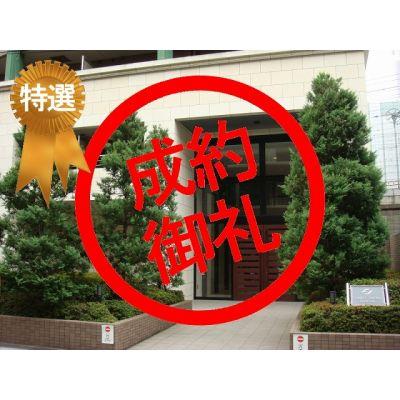 6月4日掲載 特選物件 サムティ梅田インターコア 850万円 9.03% (8�@)