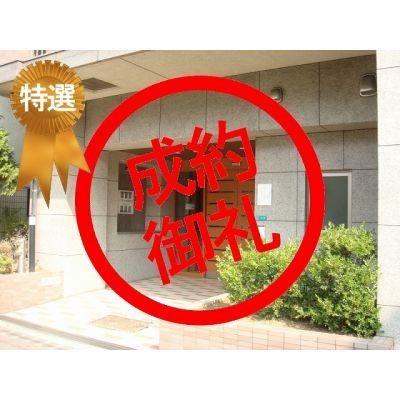 7月12日価格変更 特選物件 パラシオ塚本�U 630万円 11.04% (6�@)