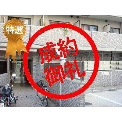 8月11日掲載 特選物件 エスリード松屋町 780万円 10.20% (7�B)