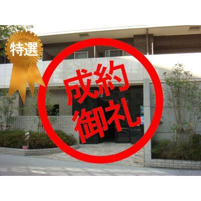 平成25年11月8日価格変更 スワンズシティ堂島川 1,050万円 7.97% 玉川駅徒歩4分