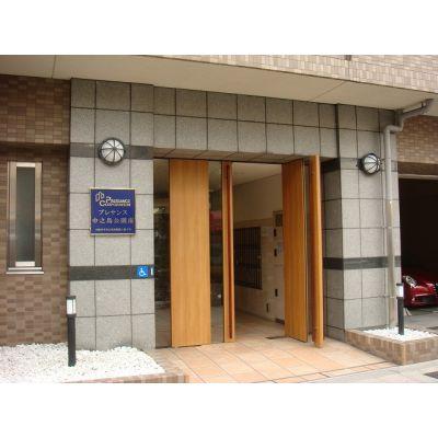 プレサンス中之島公園南 980万円 7.34% 北浜駅徒歩5分