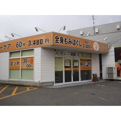 テナント☆連合隊】福岡県福岡市...