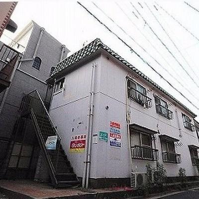 富野アパート