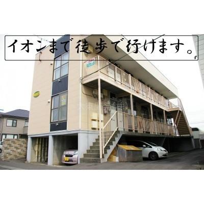◆ クリスタルハウス明野2