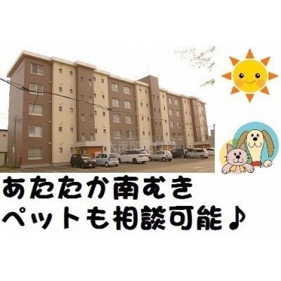 桜木 ペット可