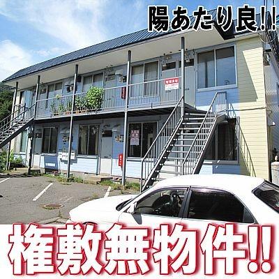 ★青柳ハイツA棟★
