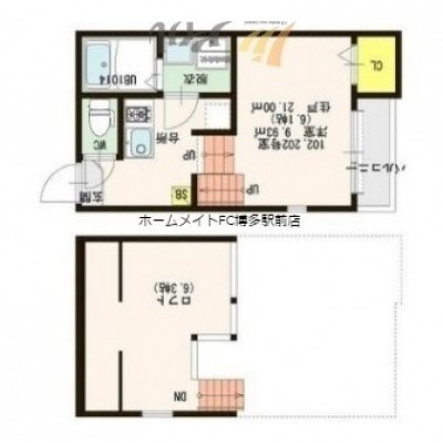 西鉄井尻駅徒歩7分メゾネット。生活環境も整ってます。