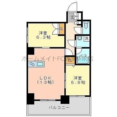 博多駅徒歩圏内、角部屋、眺望良好。