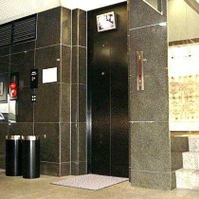 小倉駅すぐのテナントです!事務所すぐ開設できますよ♪