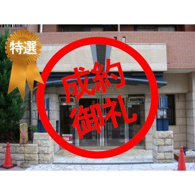 1月31日掲載 プレサンス東本町 900万円 8.66% (9�G)