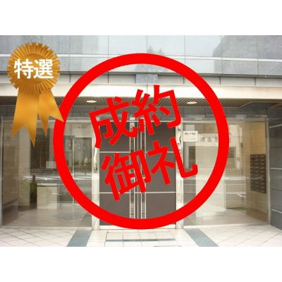 5月2日掲載 エイペックス上本町 1,300万円 7.47% (13�@)