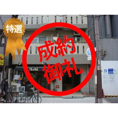 5月30日掲載 藤和阿波座コープ 700万円 12.85% (7�@)