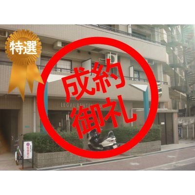 7月29日掲載 リーガル弁天町 760万円 9.15% (7�B)