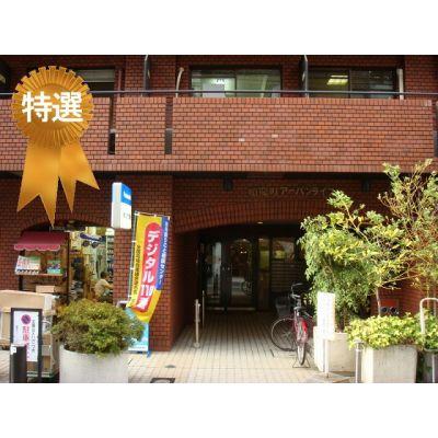 順慶町アーバンライフ 890万円 10.63% 心斎橋駅徒歩4分