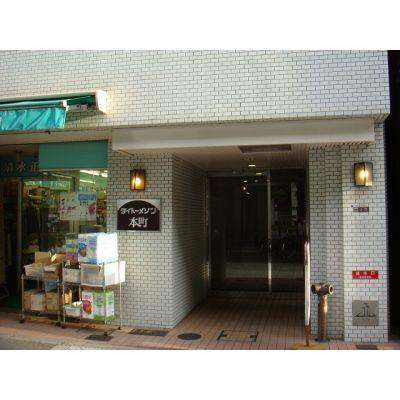 ダイドーメゾン本町 600万円 阿波座駅徒歩4分
