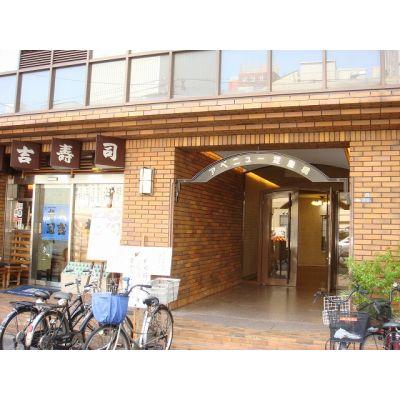 アベニュー淀屋橋 700万円 9.42% 本町駅徒歩6分、肥後橋駅徒歩6分