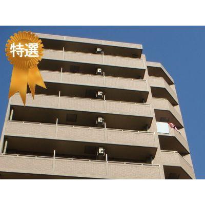 セレッソコート西心斎橋第3 950万円 7.57% 西長堀駅徒歩2分