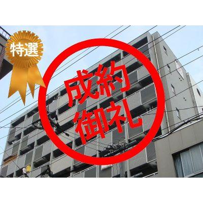 10月17日掲載 エイペックス天神橋�T 999万円 7.44% (9�C)