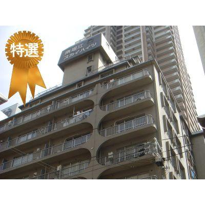 南堀江スカイハイツ 890万円 10.11% 桜川駅徒歩5分