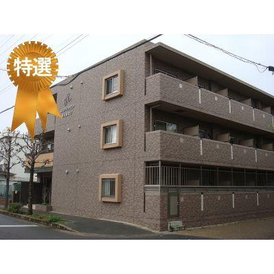 エスティライフ新大阪第2 1,050万円 7.42% 新大阪駅徒歩8分
