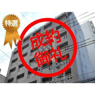 11月10日掲載 ランドマークシティ大阪城南第2 950万円 7.83% (9�G)
